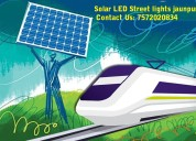 Solar high mast lights manufacturer +91-7572020834