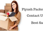 Best movers and packers services  in ludhiana