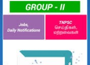 TNPSC Group 1 Answer Key 2020