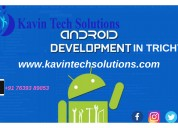 Android app development company in trichy