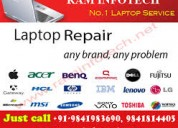 Laptop service center in chennai -laptop service in chennai