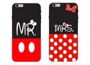 Couple mobile case