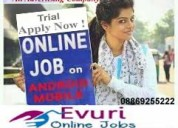 Genuine Data Posting Jobs @ Rs-800 Daily Earning