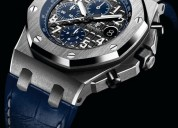Audemars piguet watches price in india at kwc