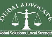Dubai debt collection agency