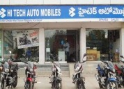 Varun motors in hyderabad| pulsar | discover| aven