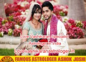 Love vashikaran astrologer in ahmedabad |