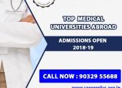 Good universities for medicine