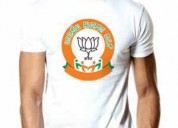 Election t-shirt printing