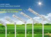 Solar street light manufacturer in delhi