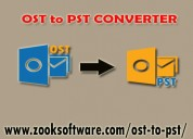 Easiest way to convert ost data to pst format