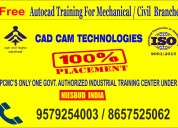 Cad cam technologies cad cam course training