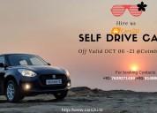 Best offers self drive cars in coimbatore - cars2u