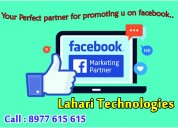 Facebook promotions at lahari technologies
