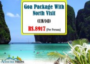 Best goa packages in  india - assuretrips