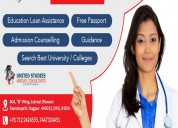 Best mbbs consultants in nagpur
