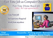 Earn Rs.15000/- P.M - Simple Copy Paste Jobs-Rajib
