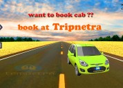 Hyderabad to tirupati car rental package