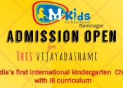 List of Best International Schools in Coimbatore