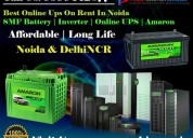Ups battery supplier ghaziabad, call +91-880034480