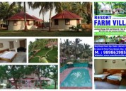 Green farm resort with all modern facilities bhuj