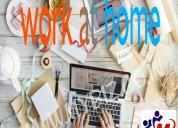 Online simple copy&paste work from home jobs&weeek