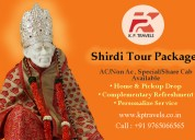 Affordable  pune to shirdi cab