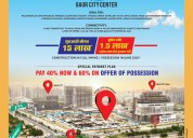 Get Exclusive Offer with Supertech Capeluxe @ 9560