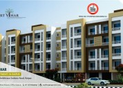 residential projects in raipur