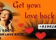 love vashikaran specialist baba ji aghori +9197790969958