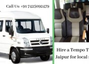 Hire a tempo traveller in jaipur for local sightse