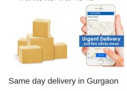 Same day delivery in gurgaon