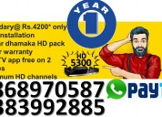 Tata SKY HD CONNECTION MONTHLY & DISH TV HD CONNEC