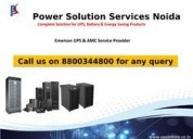 Amaron battery dealer noida, dial +91-8800344800