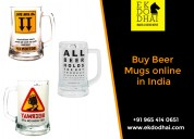 Buy beer mugs online in india at low price