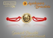 Ganeshh bracelet in gold with diamonds