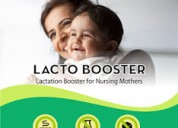 Lactation enhancer for nursing mothers