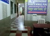 Cheap hotel at jagannath-dham puri | hotel at gran