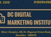 Dc digital marketing institute