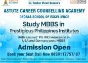 4.mbbs in philippines | md in usa | by astute