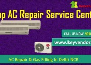 Get in touch with ac repair service center in pree