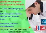 Malaysia internship program