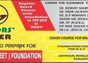 Jee,neet and foundation classes at siliguri