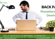 Best physiotherapist for lower back pain