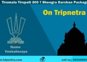 Tirupati tour packages from hyderabad