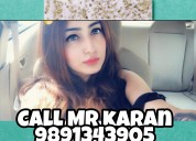 All independen call girls model collage girls are