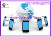 Best mobile computing project center in perungudi