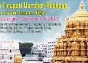 Tirumala tirupati darshan packages from coimbatore