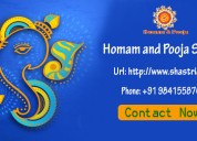 Online homam and pooja services in chennai