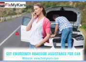 Car repair & services bangalore | www.fixmykars.co